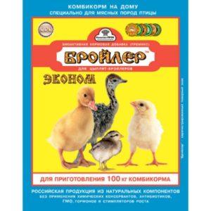 премиксы для цыплят бройлеров