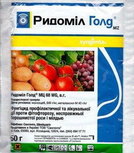 препарат ридомил от милдью винограда